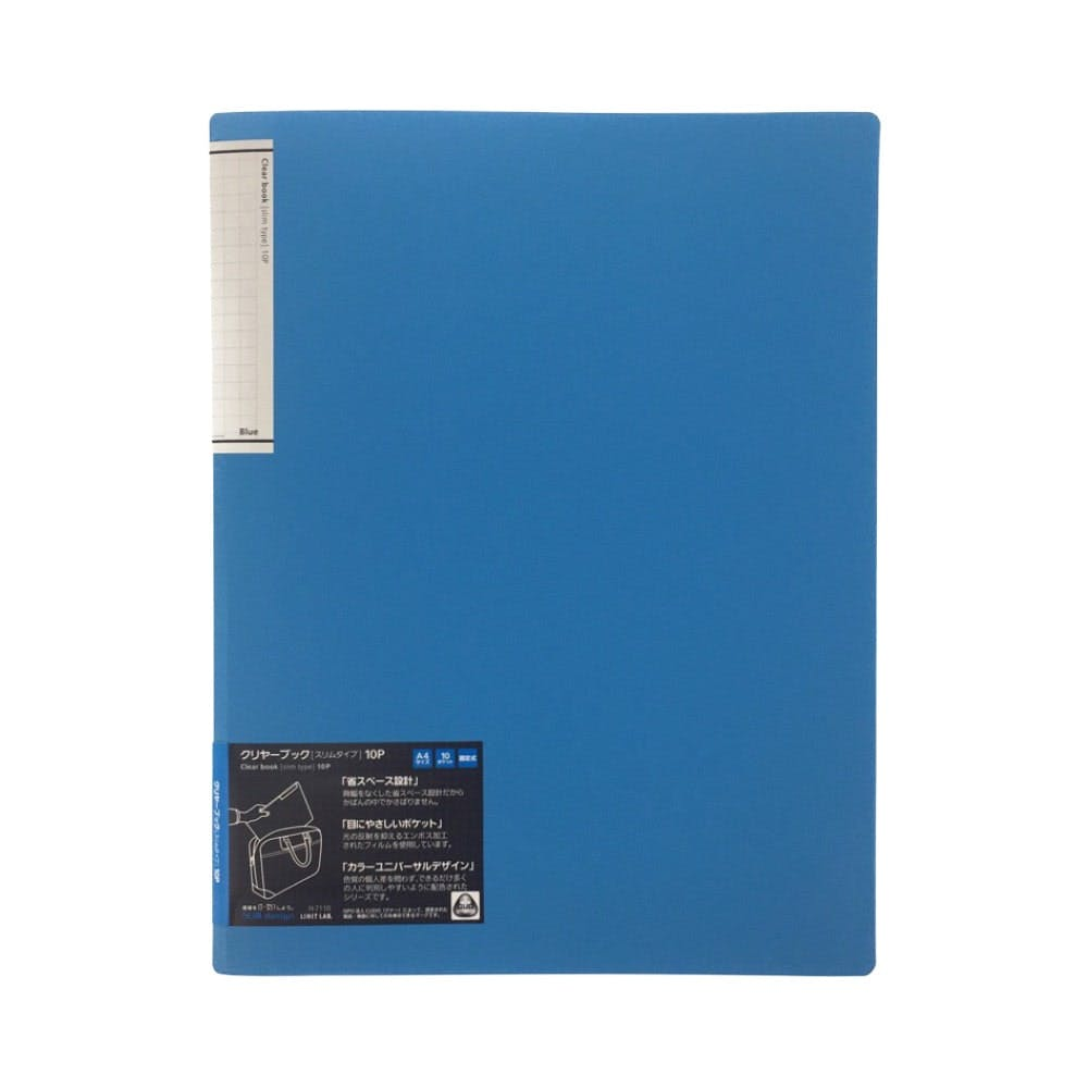 リヒト クリヤーブック A4 10P 青 7110, , product