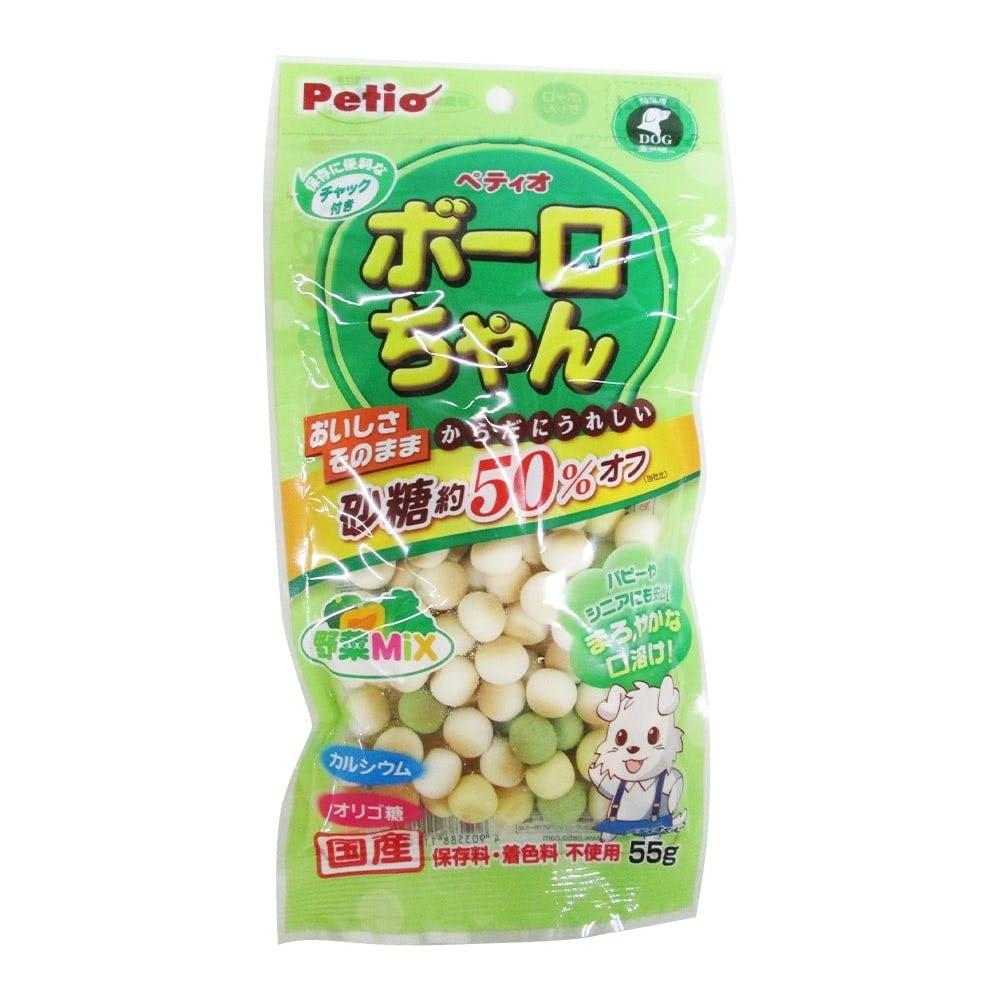 体にうれしいボーロちゃん 野菜MIX 55g, , product