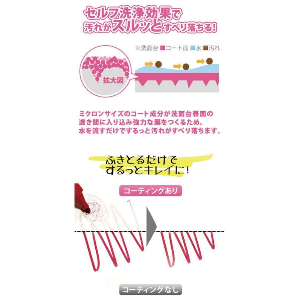 洗面台コーティング剤10gCTG001, , product