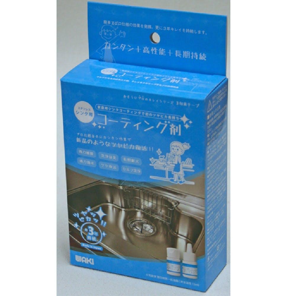 シンクコーティング剤15gCTG002, , product