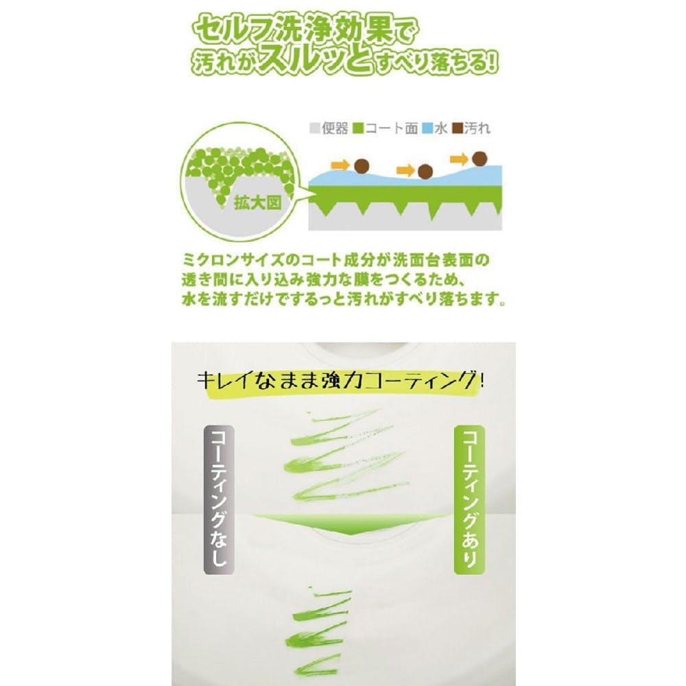 トイレコーティング剤10gCTG003, , product