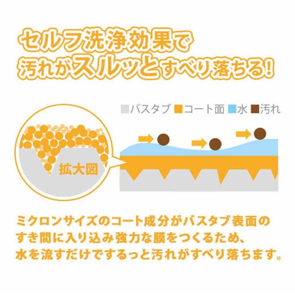 お風呂コーティング剤CTG00445ml, , product