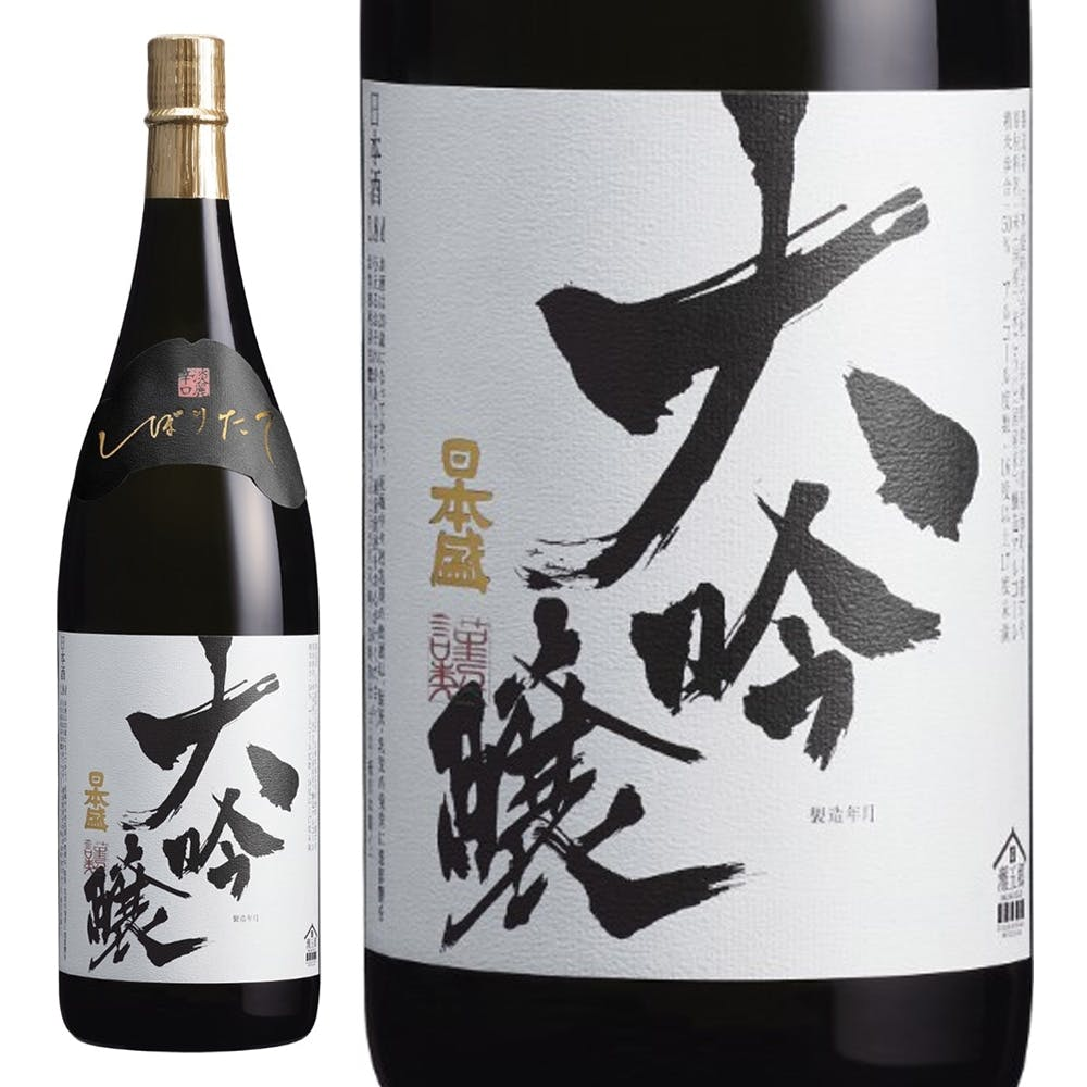 日本盛 大吟醸 1800ml, , product
