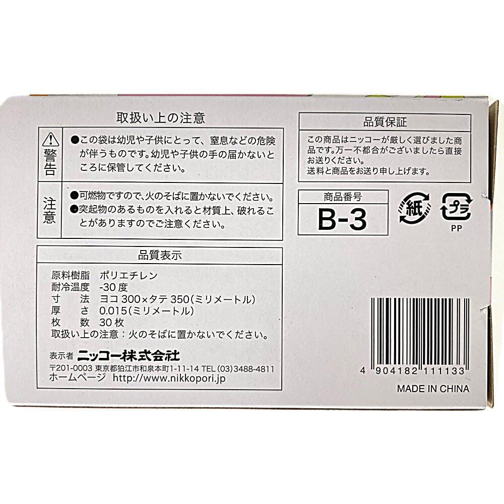 レディスポリ袋 30枚, , product