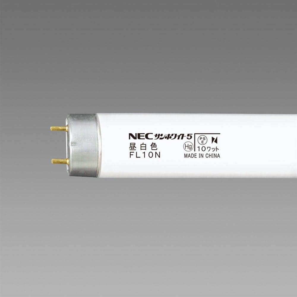 NEC サンホワイト5 直管 10形 昼白色 FL10N, , product