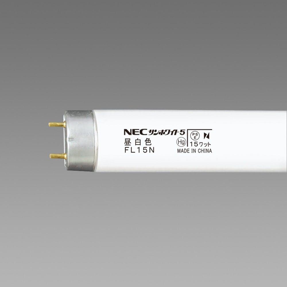 NEC サンホワイト5 直管 15形 昼白色 FL15N, , product