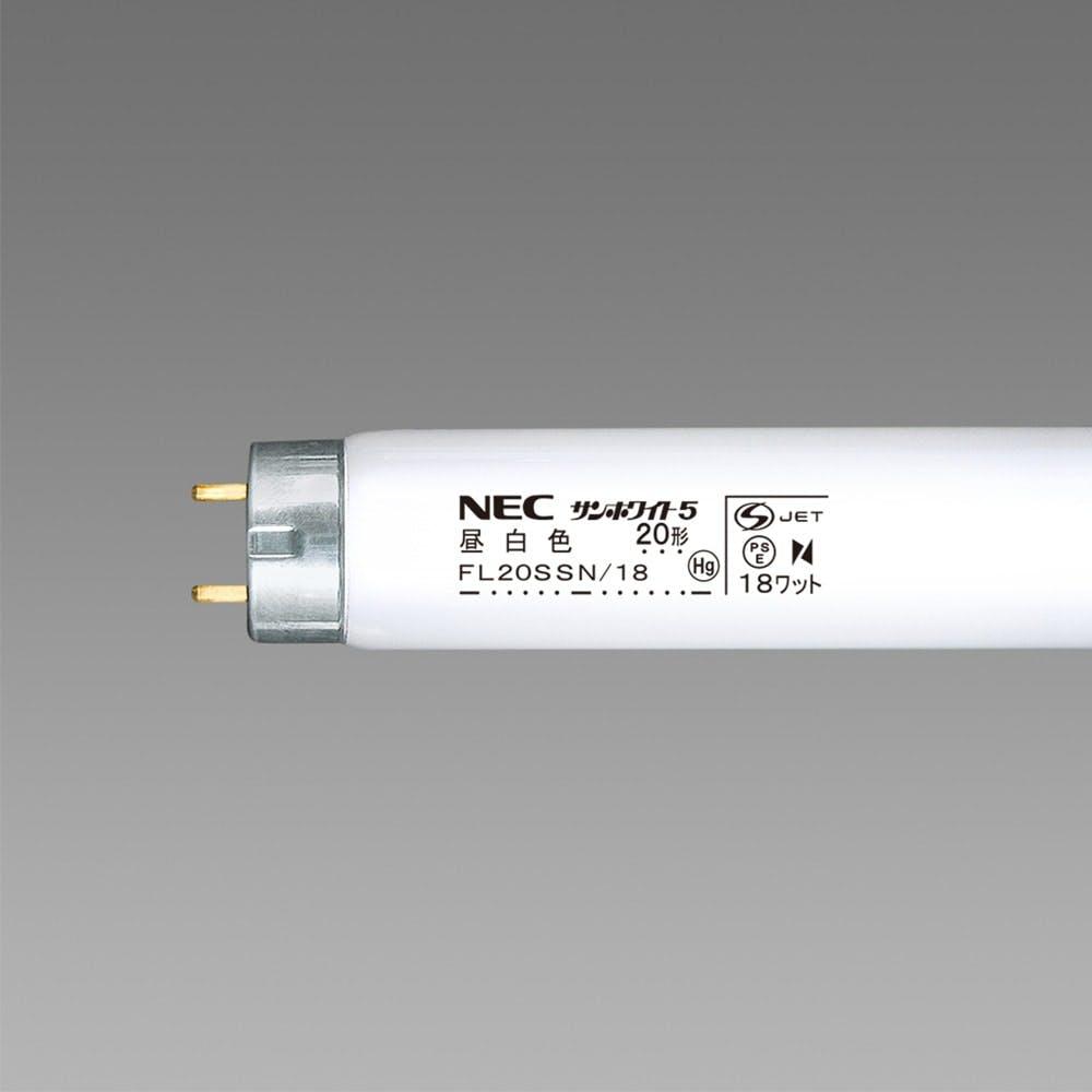 NEC 直管 サンホワイト20W FL20SSN/18, , product