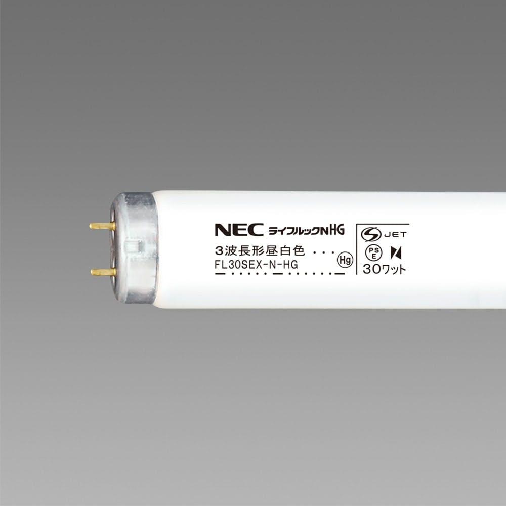 【店舗限定】NEC ライフルックHG 直管 30形 昼白色 FL30SEX-N-HG, , product