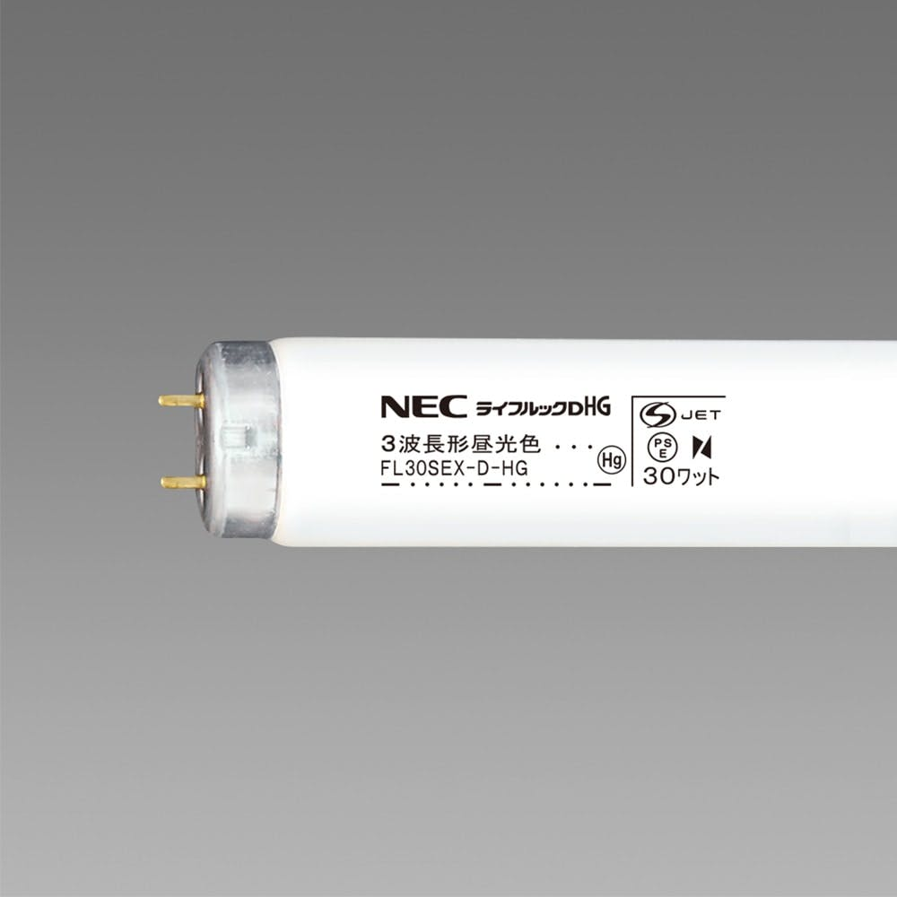 NEC ライフルックHG 直管 30形 昼光色 FL30SEX-D-HG, , product