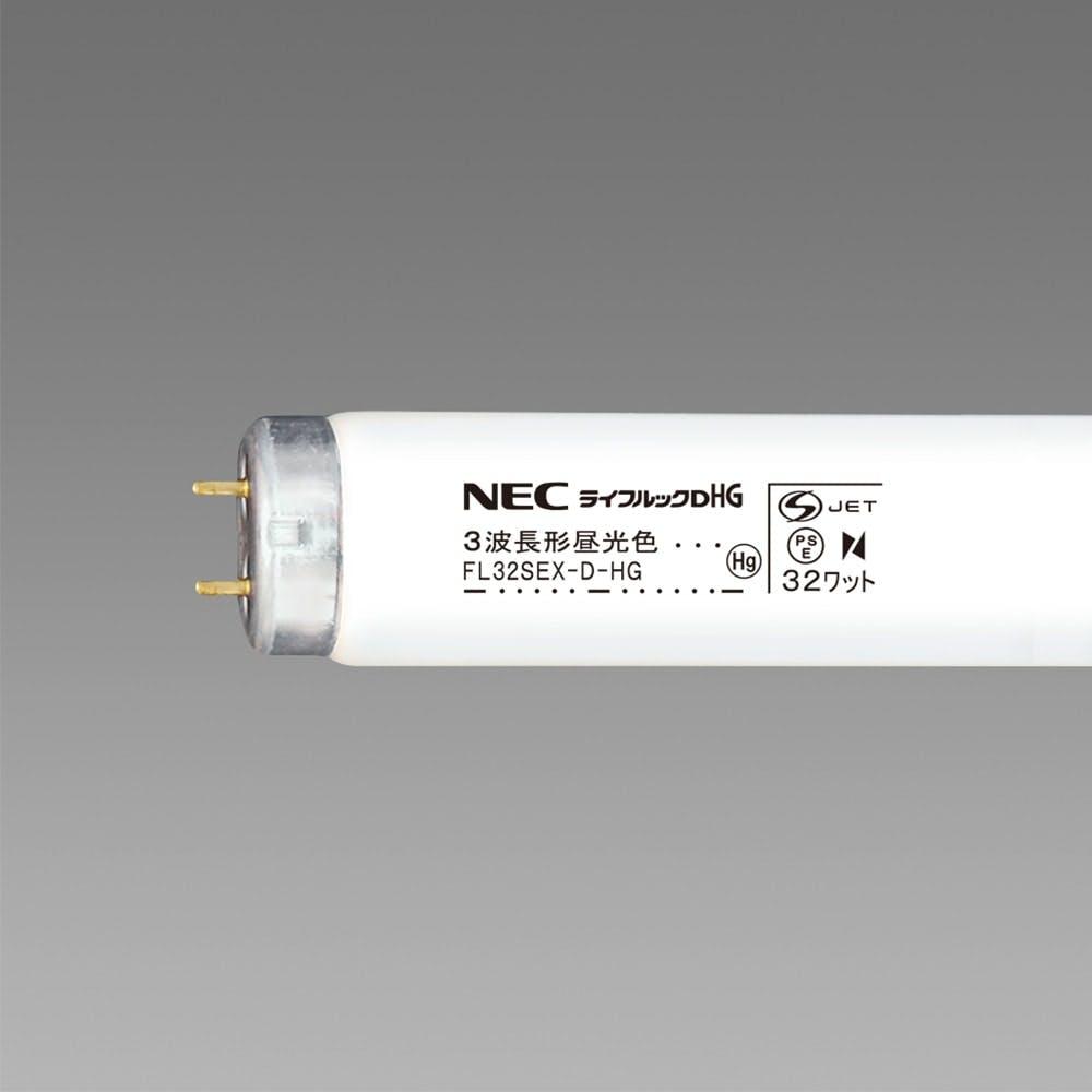 NEC ライフルックHG 直管 32形 昼光色 FL32SEX-D-HG, , product