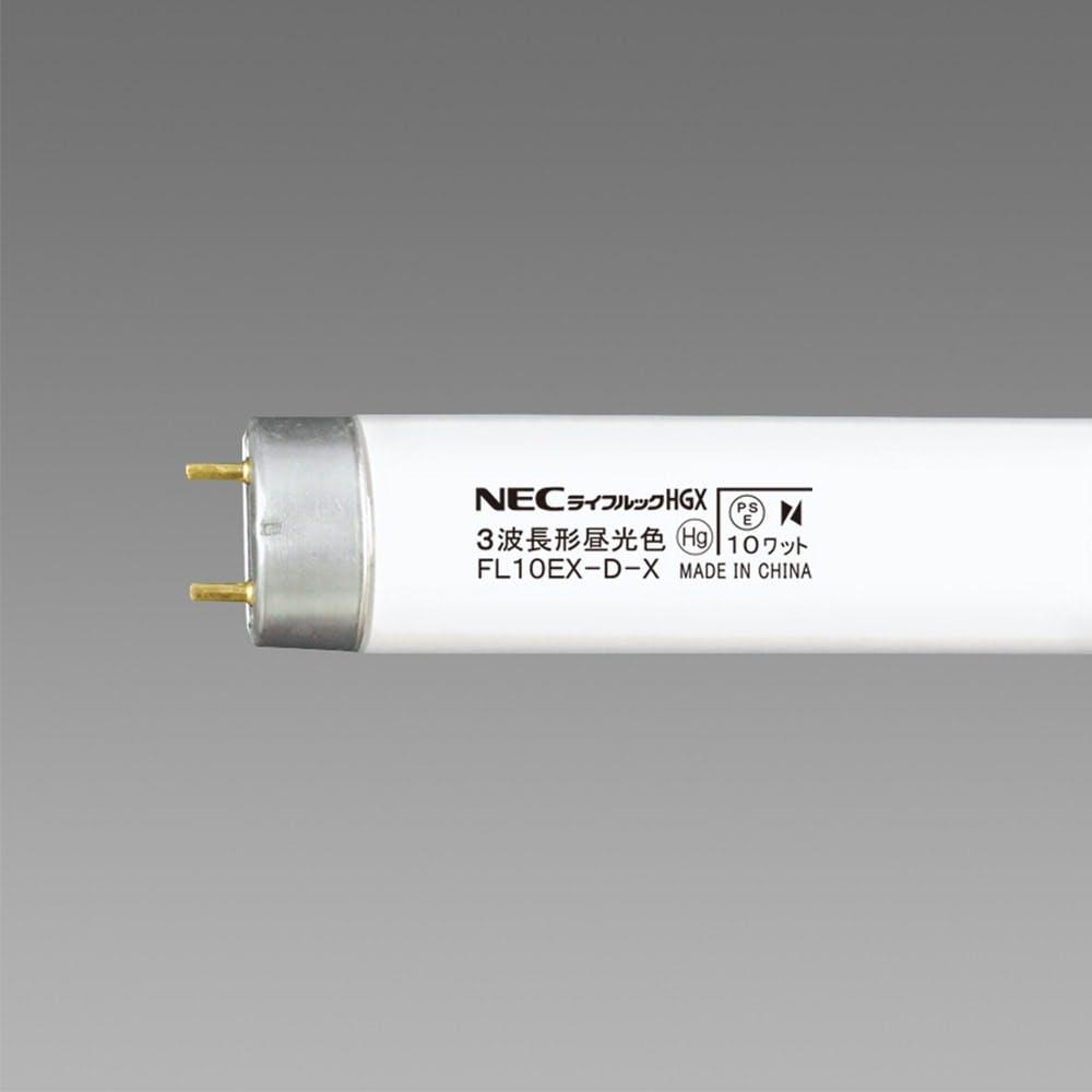 NEC ライフルックHGX 直管 10形 昼光色 FL10EX-D-X, , product
