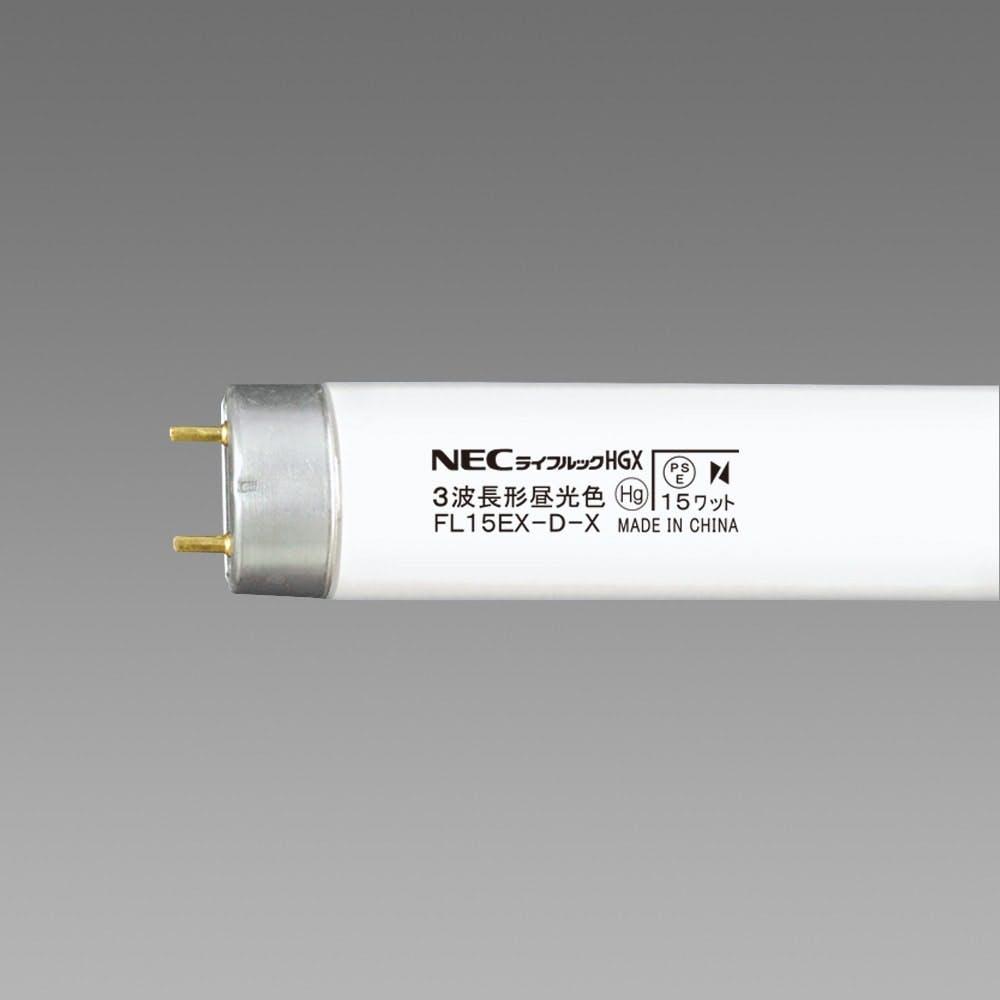 NEC ライフルックHGX 直管 15形 昼光色 FL15EX-D-X, , product