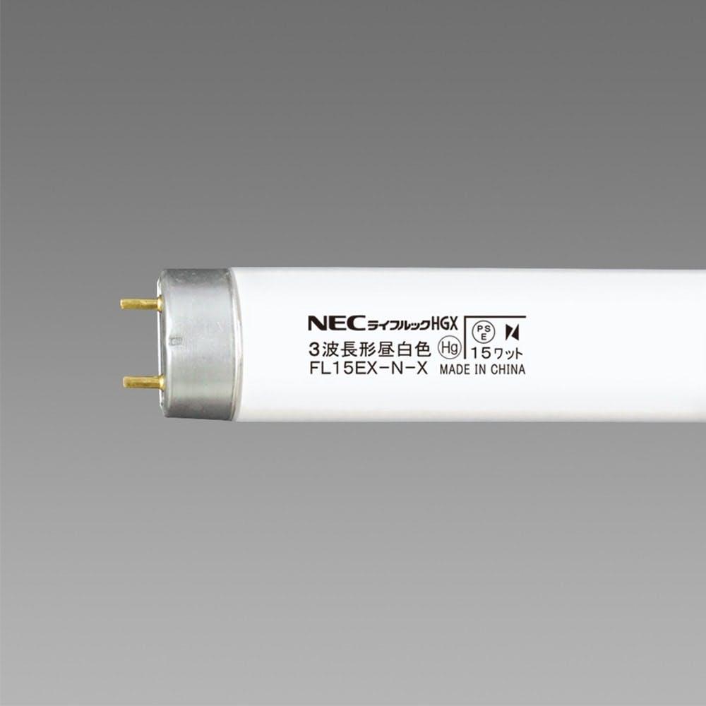 NEC ライフルックHGX 直管 15形 昼白色 FL15EX-N-X, , product