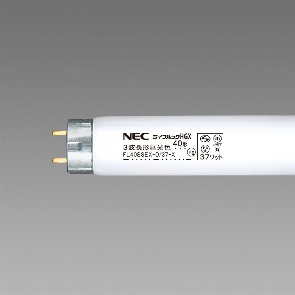 NEC ライフルックHGX 直管 40形 昼光色 FL40SSEX-D/37-X, , product