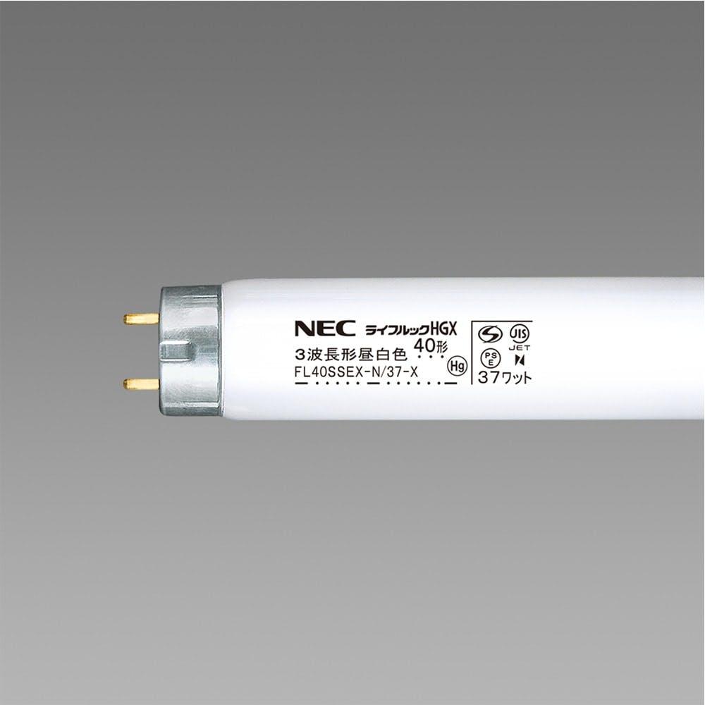 NEC ライフルックHGX 直管 40形 昼白色 FL40SSEX-N/37-X, , product