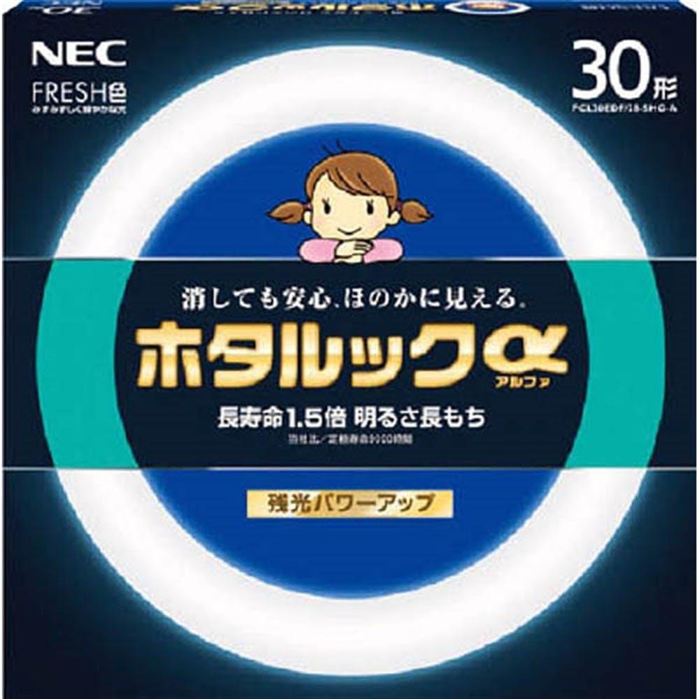 NEC ホタルックα 丸管 30形 FRESH色 FCL30EDF/28-SHG-A, , product