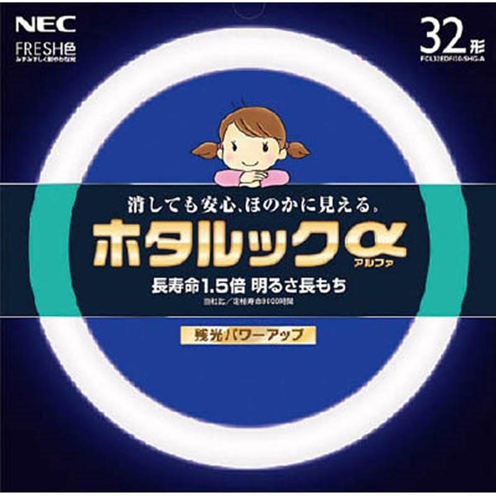 NEC ホタルックα 丸管 32形 FRESH色 FCL32EDF/30-SHG-A, , product