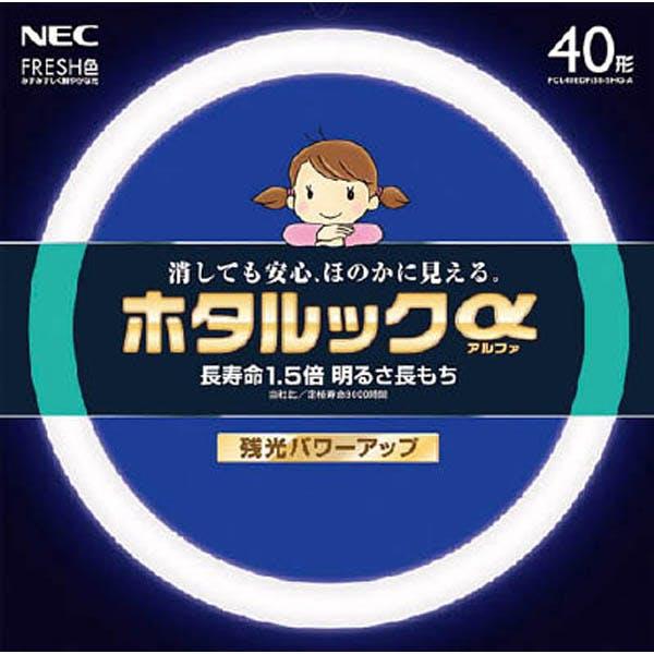 NEC ホタルックα 丸管 40形 FRESH色 FCL40EDF/38-SHG-A, , product