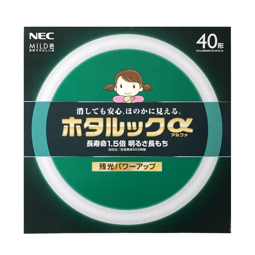 ホタルクス ホタルックα 丸管 40形 MILD色 FCL40ENM/38-SHG-A, , product
