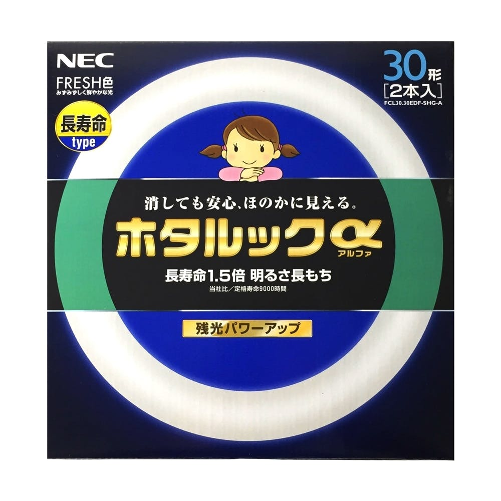 ホタルクス ホタルックα 丸管 30形×2本入り FRESH色 FCL30.30EDF-SHG-A, , product