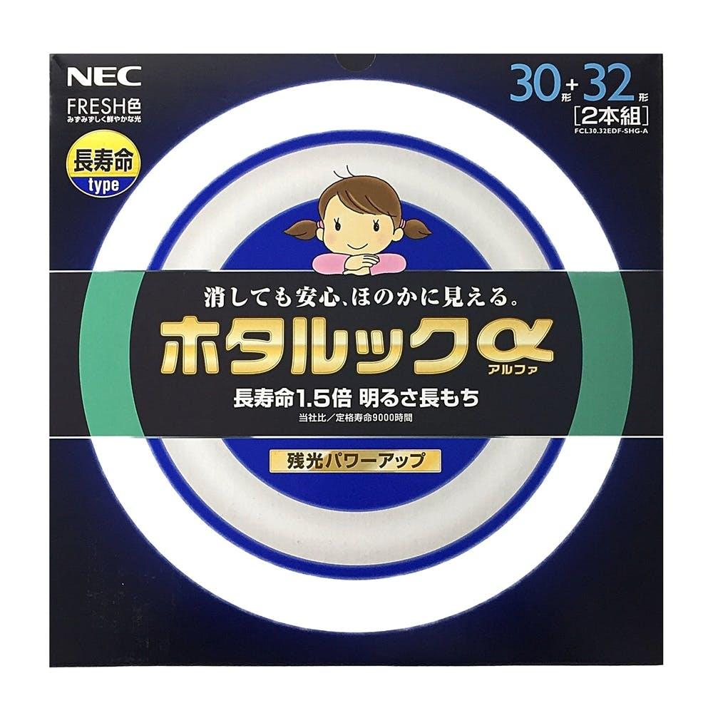 ホタルクス ホタルックα 丸菅 30形+32形 FRESH色 FCL30.32EDF-SHG-A, , product