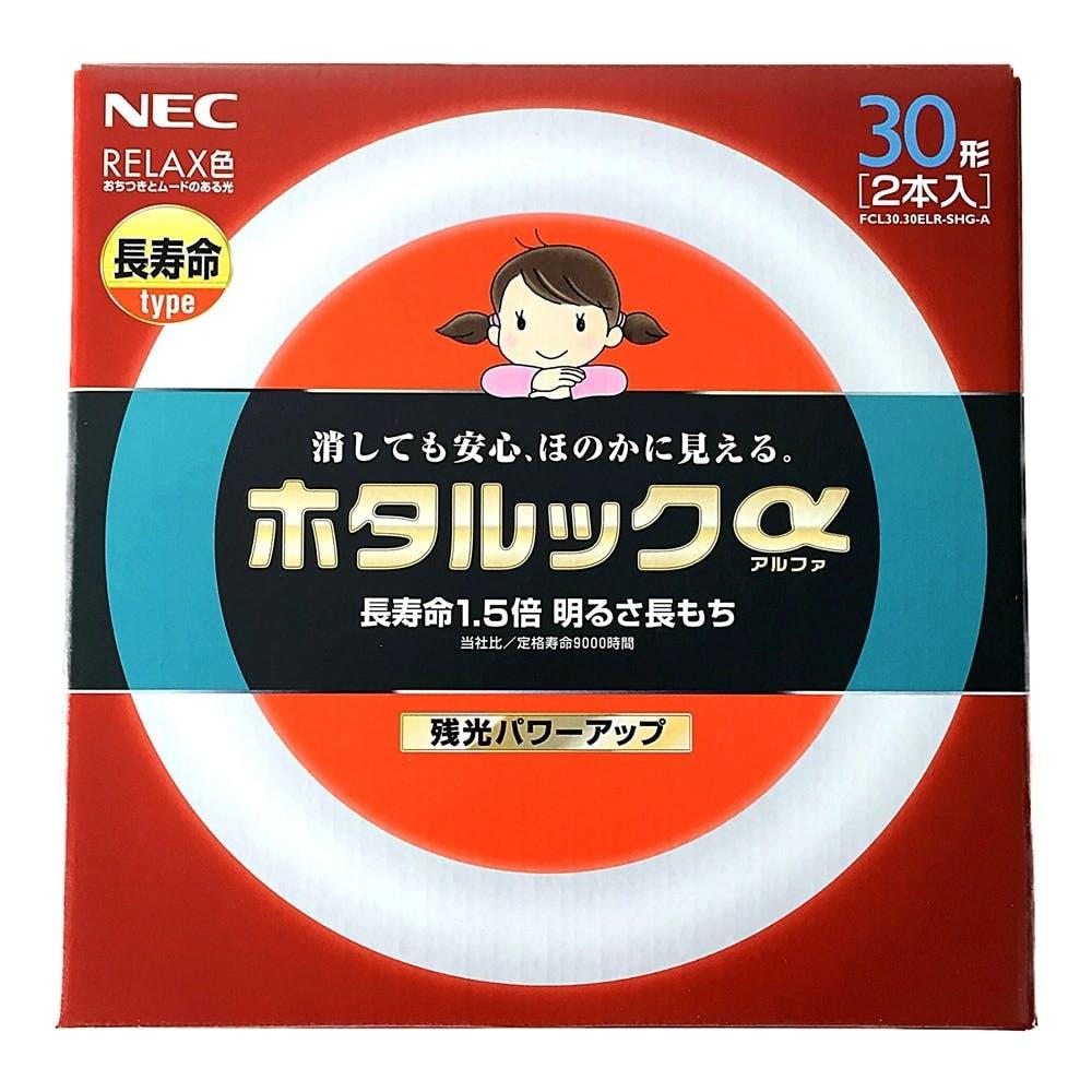 ホタルクス ホタルックα 丸菅 30形×2本入り RELAX色 FCL30.30ELR-SHG-A, , product