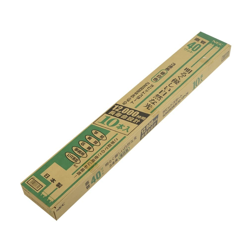 NEC 業務用 40W 直管ランプ 昼白色 10本パック FLR40SEXN/M-HG-10P-CH, , product
