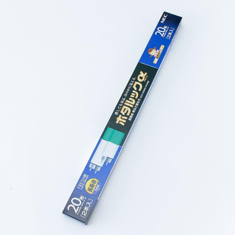 NEC ホタルックα 直管 20形×2本 FRESH色 FL20EDF-SHG-A-2P, , product