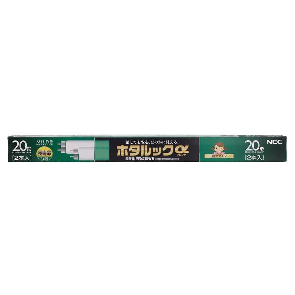 NEC ホタルックα 直管 20形×2本 MILD色 FL20ENM-SHG-A-2P, , product