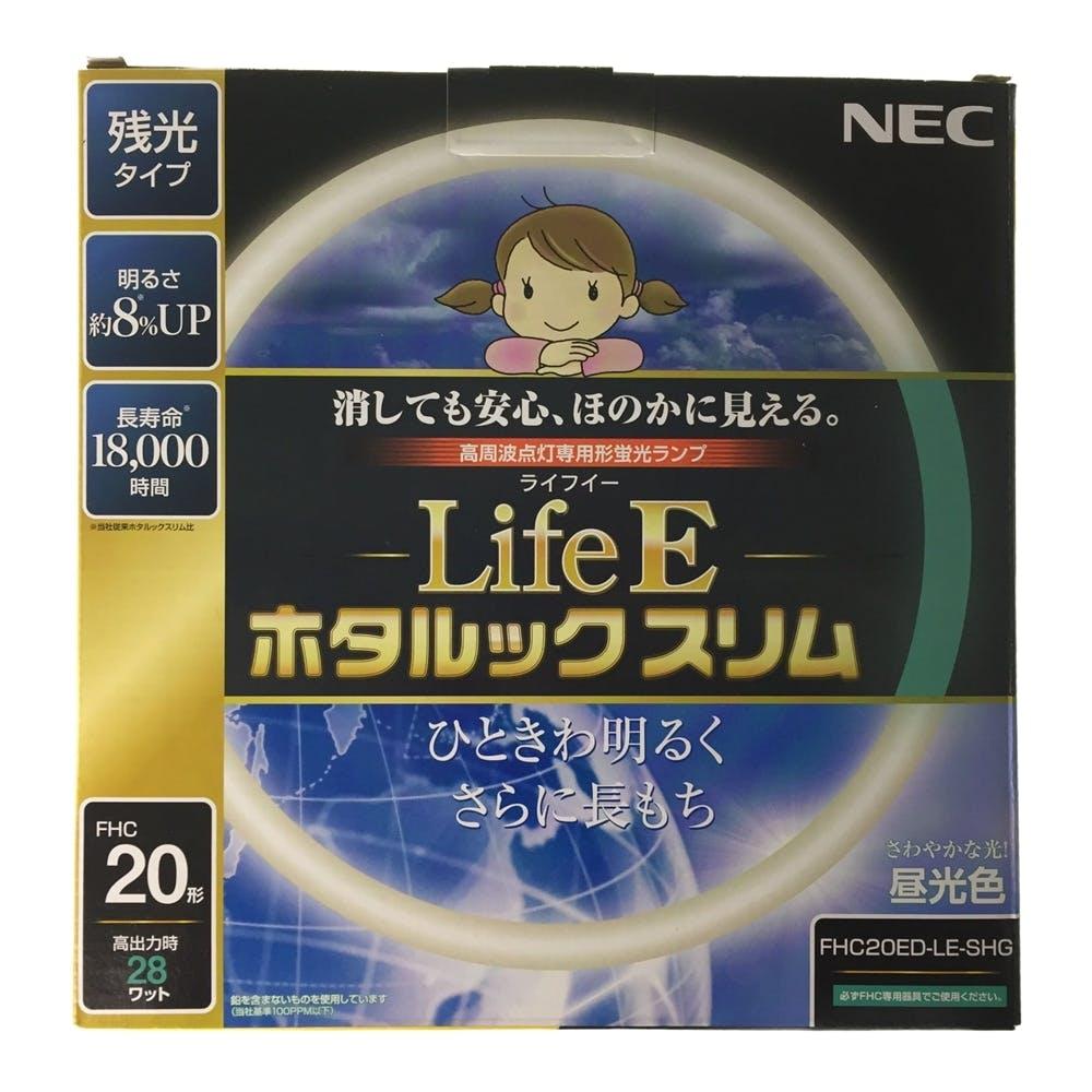 ホタルクス 残光型高周波点灯専用蛍光ランプ LifeEホタルックスリム 3波長形昼光色 20形 FH, , product