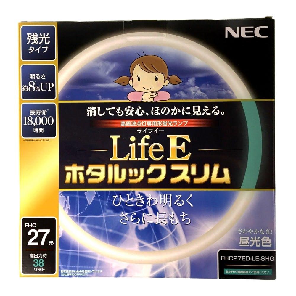 ホタルクス 残光型高周波点灯専用蛍光ランプ LifeEホタルックスリム 3波長形昼光色 27形 FH, , product