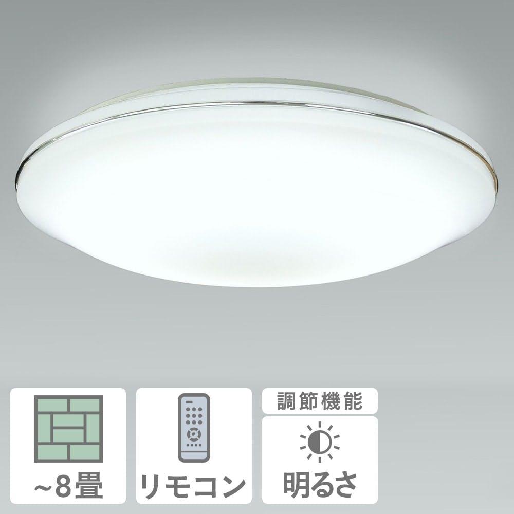 【店舗限定】NEC LEDシーリングライト ~8畳用 HLDZ08605, , product
