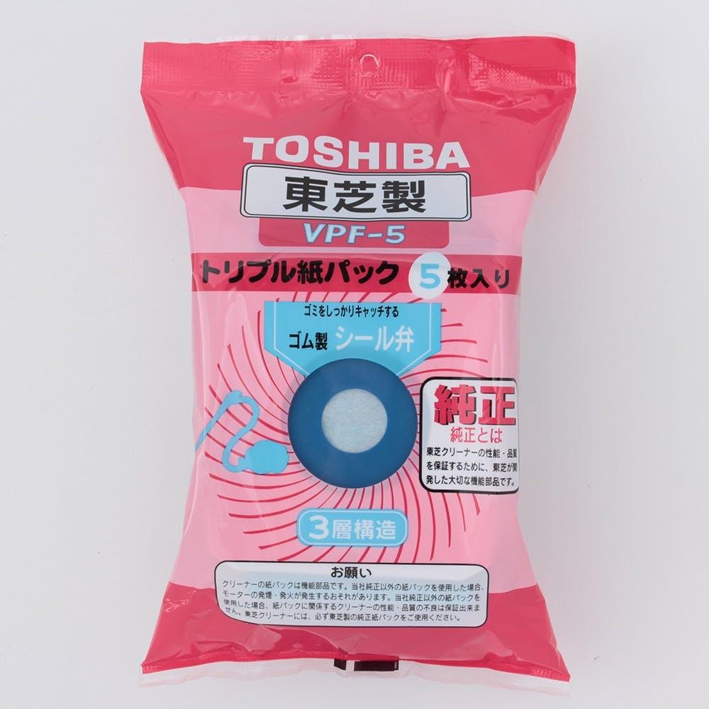 東芝 純正紙パック 5P VPF-5, , product
