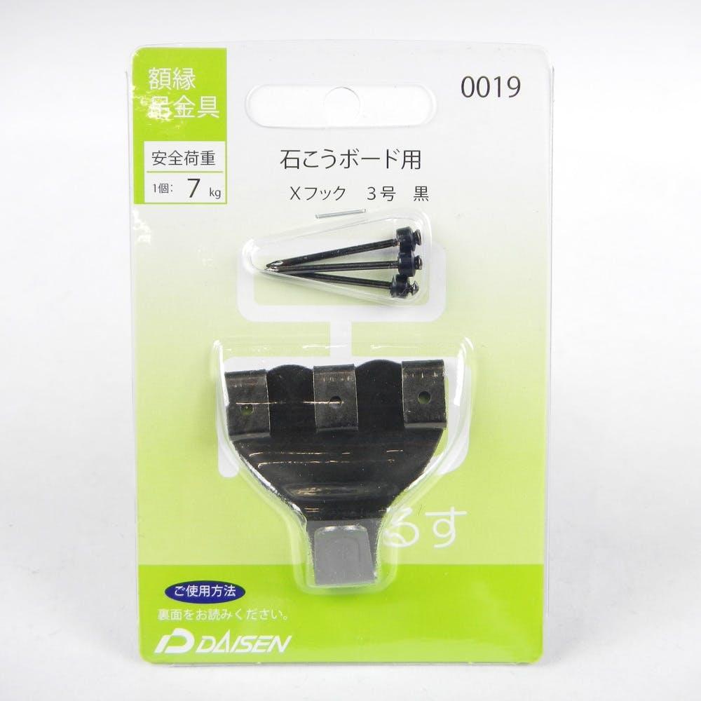 石膏ボード用Xフック3号黒, , product