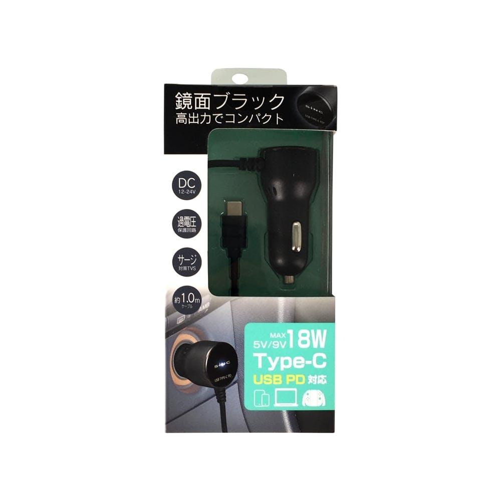 セイワ D571 パワーチャージャー18W, , product
