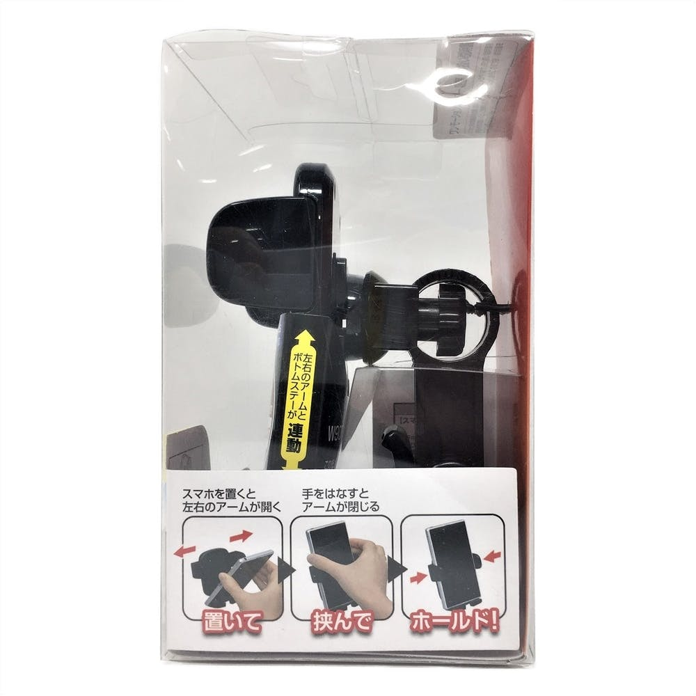 セイワ W916 ワンモーションホルダー, , product