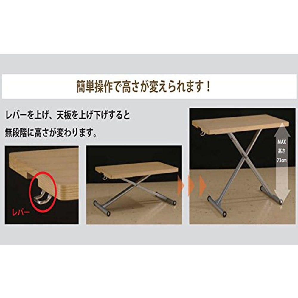 コルト 110 リフトテーブル MDF/オーク NA【別送品】, , product