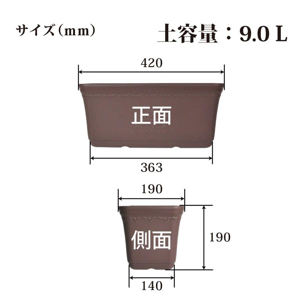【店舗限定】セシルプランター 420型 アッシュブラウン, , product