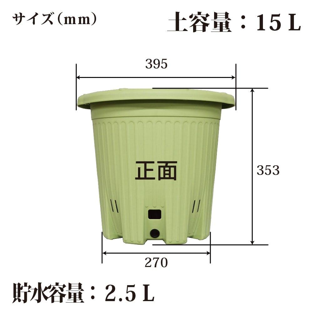 楽々菜園プランター 丸型 380支柱用フレーム付 サラダグリーン, , product
