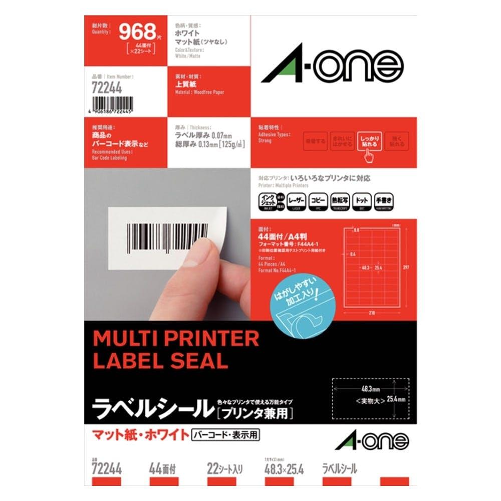 A-one エーワン ラベルシール[プリンタ兼用] A4判 44面×22シート, , product