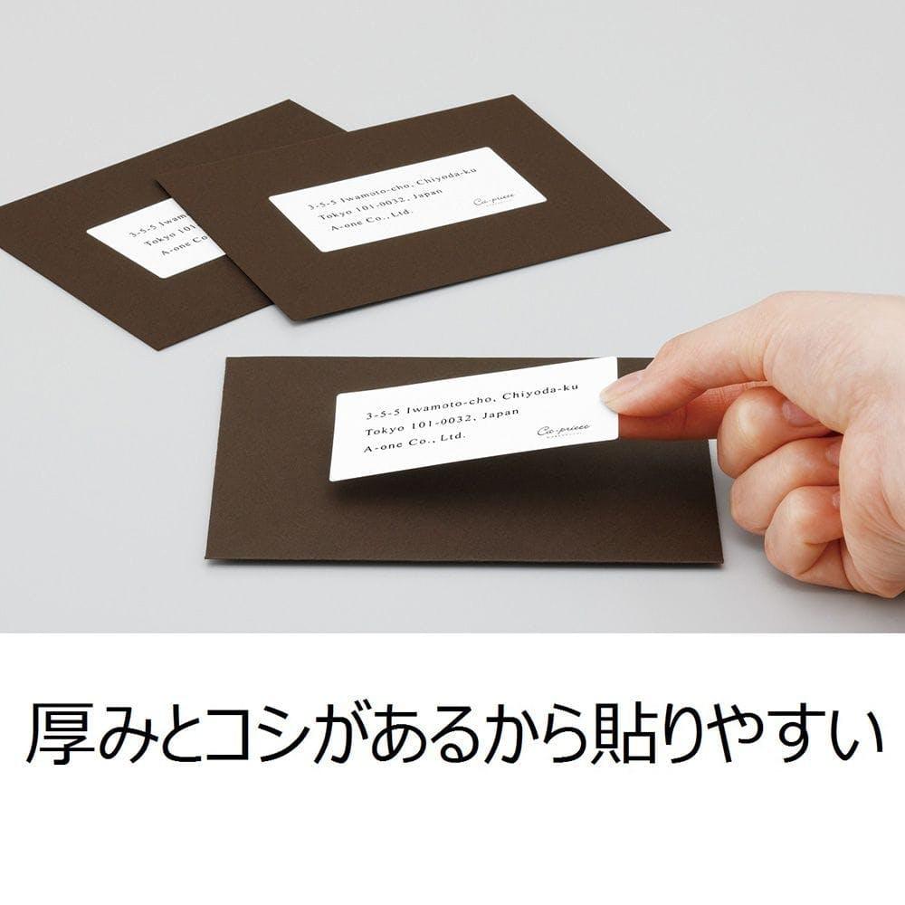 A-one エーワン ラベルシール[プリンタ兼用] ハイグレードタイプ A4判 1面×20シート, , product