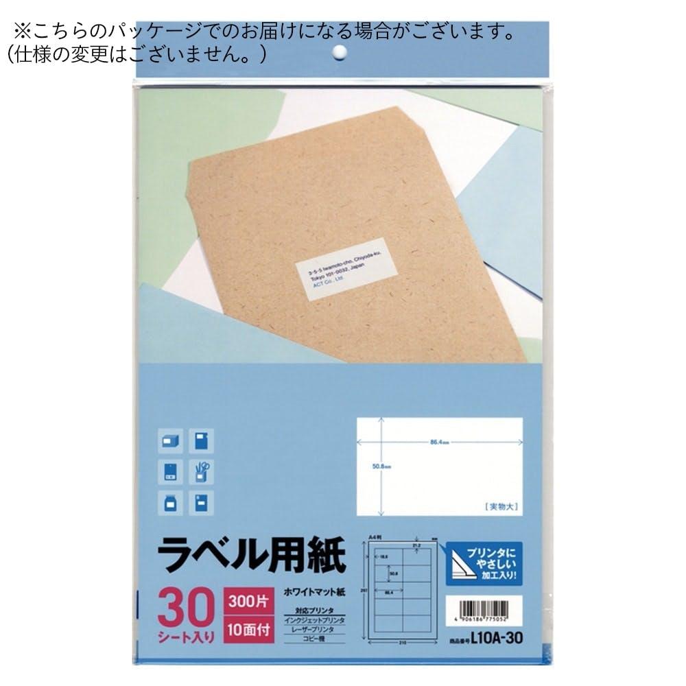 L10A-30 ラベル用紙 10面 30シート, , product