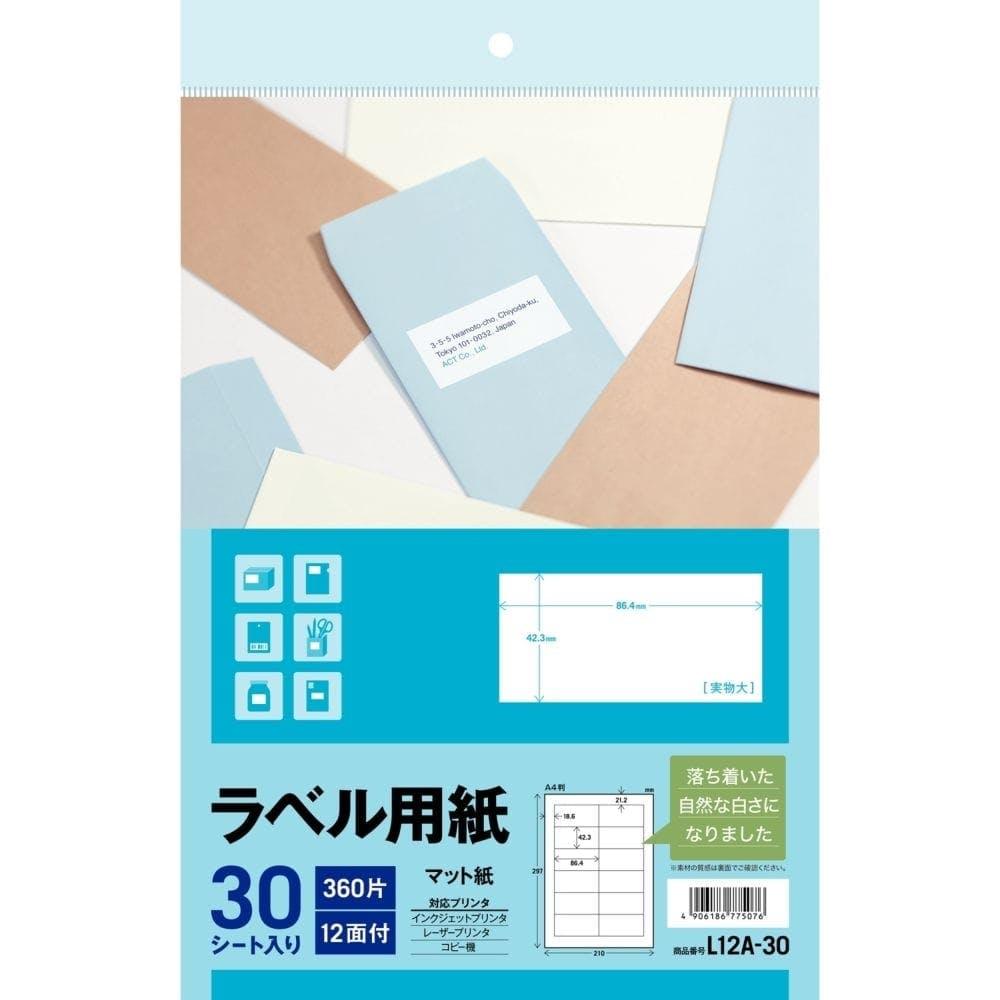 L12A-30 ラベル用紙 12面 30シート, , product
