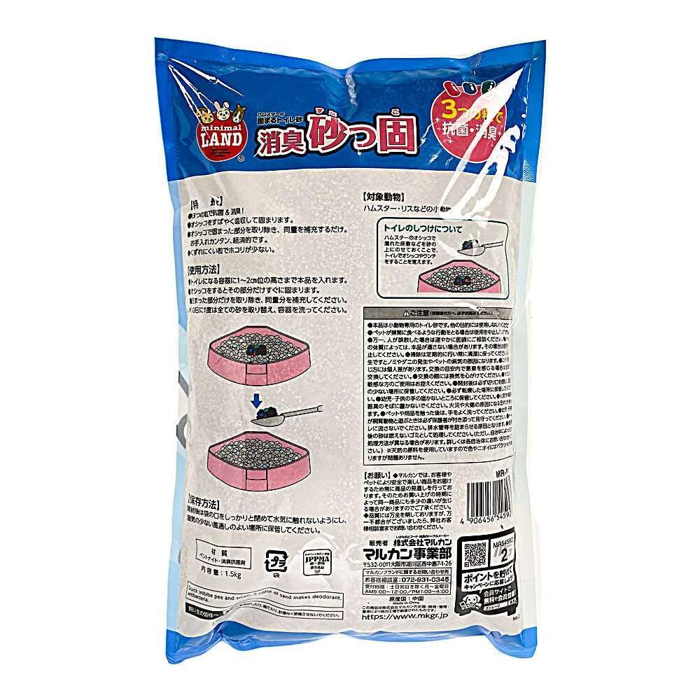 消臭砂っ固1.5kg, , product