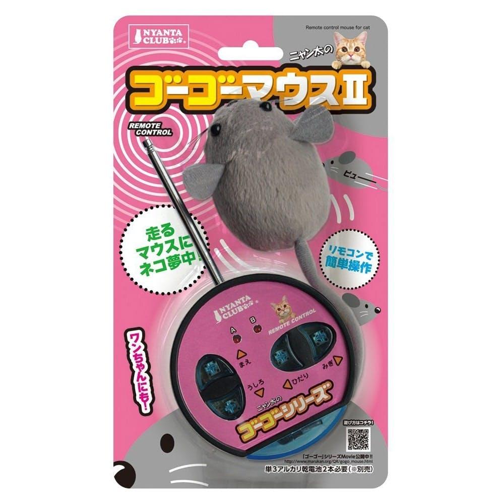 ゴーゴーマウス2, , product