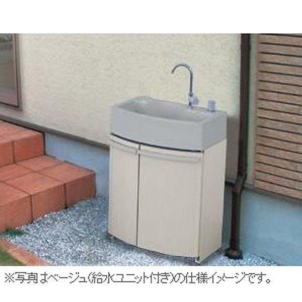 タキロン ガーデンドレッサー(腰高収納付屋外シンク)単水栓 グレー 給水ユニット付【別送品】, , product