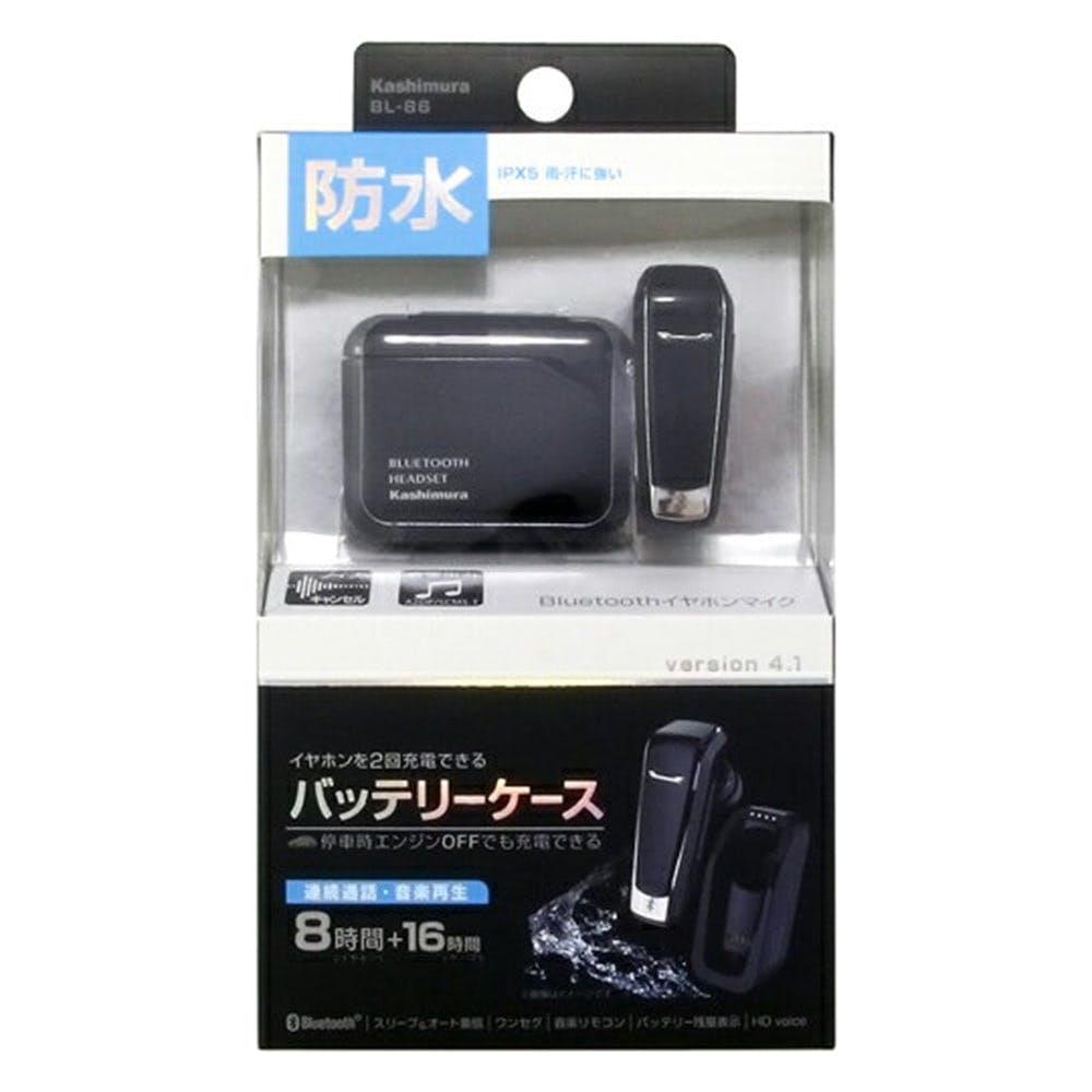 カシムラ BL-86 防水 Bluetoothイヤホンマイク 充電ケース付, , product