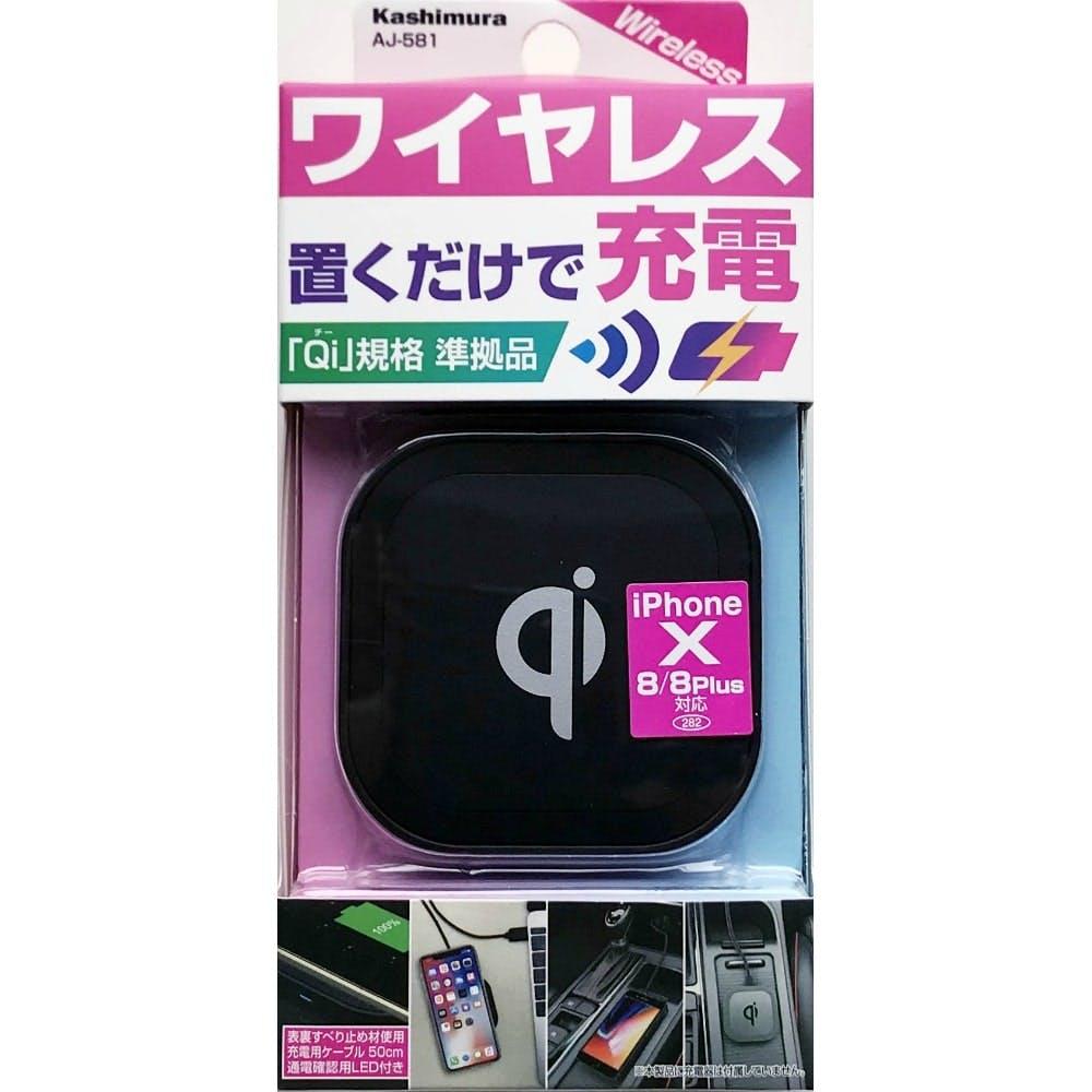 【店舗限定】カシムラ ワイヤレス充電器 BK AJ-581 ブラック, , product