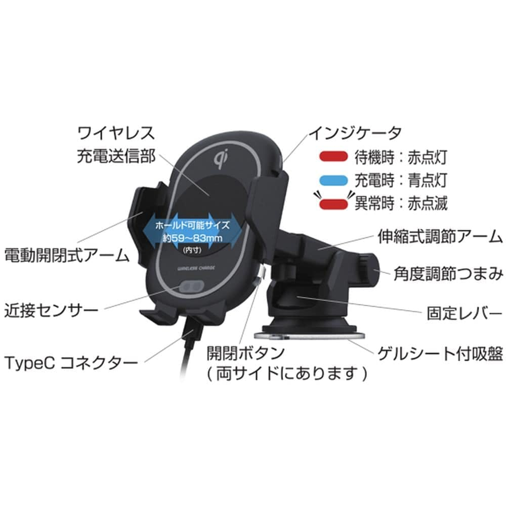 【店舗限定】カシムラ ワイヤレス充電器 自動開閉ホルダー KW-7, , product