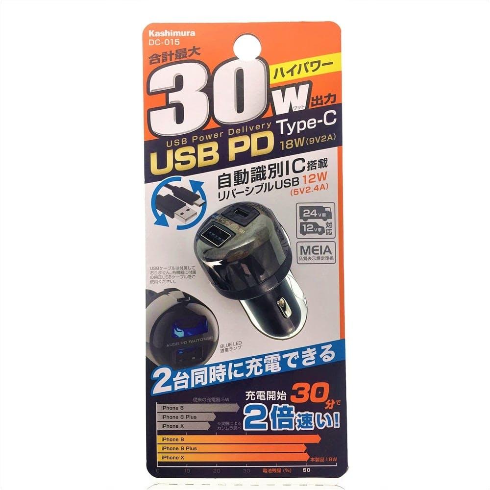 カシムラ DC-PD-9V2A/リバーシブルUSB 2ポート 自動判定 DC-015, , product